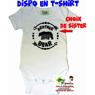 t-shirt brother or sister bear 3442
