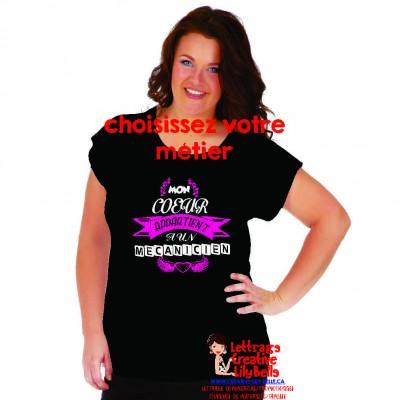 MON COEUR APPARTIENT( VOTRE CHOIX) 4233